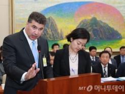 """[MT리포트]노조에 군산공장 폐쇄 '통보""""..한국GM 노사관계 어땠나보니"""