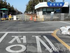 [MT리포트]군산공장 中企 협력사 135곳 지원책은?
