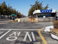 """[MT리포트]한국GM 군산공장 폐쇄, 車업계 """"남의 일이 아냐"""""""