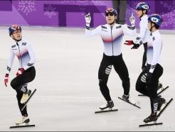 남자계주 5000m 예선 1위!