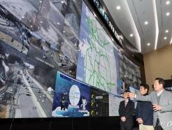 한국도로공사 교통센터 방문한 박주선 공동대표