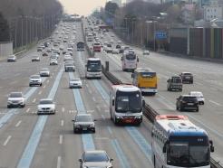 비교적 원활한 고속도로