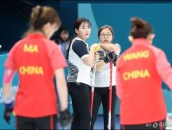 중국 꺾은 여자 컬링 대표팀