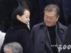 [MT리포트]포스트 평창, 남북관계 어떻게... 북한 행보는?