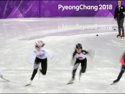 김아랑, '맏언니의 스타트'