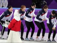 2회 연속 금메달 획득한 女 쇼트트랙