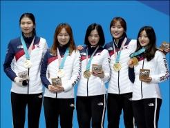女 쇼트트랙 계주, '금메달 맛이란'