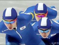 은메달 확보한 남자 팀추월 대표팀