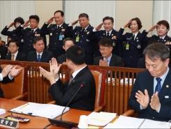 국회 찾은 의용소방대원들