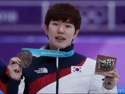 김태윤, '깜짝 동메달 획득'