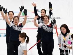 여자 컬링, '일본 꺾고 최초 결승 진출'
