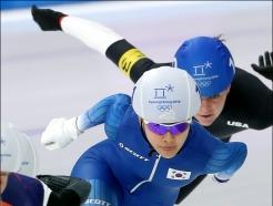 김보름, '값진 은메달 질주'