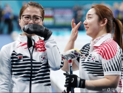 김은정-김영미, '값진 눈물'
