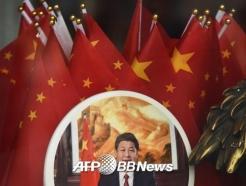 [MT리포트] 장쩌민의 상하이방, 후진타오의 공청단 와해…시진핑 중심으로 정치재구성