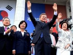 [MT리포트]문재인의 300일, 잊지못할 10 장면