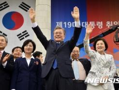 [MT리포트]300일간 이어진 문재인표 '안정적 개혁'
