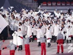 [MT리포트]패럴림픽 최초 '남북 공동입장'…평창 평화무드 계속