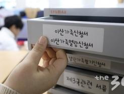 [MT리포트]이산상봉, 개성공단…남북 교류 급물살 타나