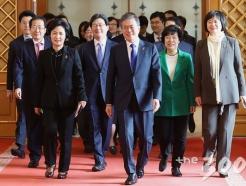 [MT리포트]남북 만난다, '돌이킬 수 없는' 관계개선으로
