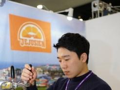 [MT리포트]제주 대표 수제맥주 도전하는 20대 토박이들