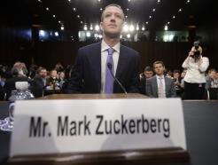 [MT리포트]'페북 스캔들', 빅데이터 산업 '유탄' 맞나