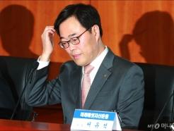 김기식, '사퇴압박' 속 광폭행보