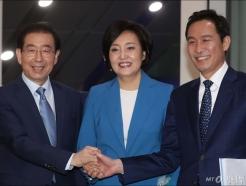 토론회 나선 민주당 서울시장 예비후보들