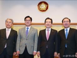 국회의장-원내대표 정례회동...한국당 김성태 또 불참