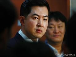 박창진, 대한항공 3세 갑질 처벌 촉구