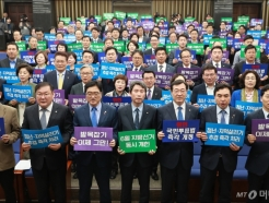 '6월 개헌-추경 처리' 외치는 민주당