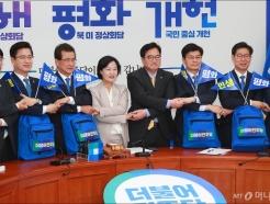 '민생가방' 멘 민주당 충청권 광역단체장 후보들