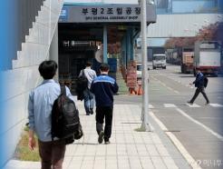 법정관리 '데드라인' 한국지엠의 운명은?