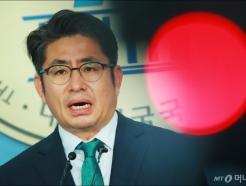 박종진 '3등후보 공천 안돼?...안철수도 3등'
