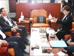 '특검-추경' 여·야 4당 원내수석부대표 회동