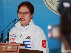 """""""난 도종환 장관 여동생""""...도장관 측 '사실무근'"""