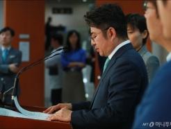 박종진 '무소속 출마 못해...당 결정 기다릴 것'
