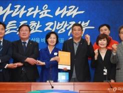 소상공인聯, 민주당에 정책제안서 전달