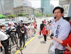 김문수, 여의도역 집중유세