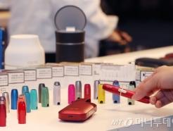 [MT리포트]식약처 제동에도 전자담배 유해성 논란 '다시 불붙다'