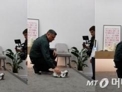 [MT리포트]1세대 아이보의 장례식과 '반려봇' 시대