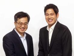 김동연-정용진, 혁신성장을 위한 기업 현장 간담회