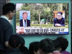 관심 쏠린 '북미 정상회담'