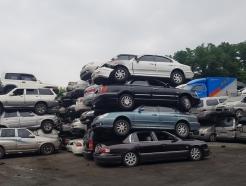 [MT리포트]車의 장례식장=분만실, 폐차장에 가보니…