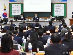 '재판거래 의혹' 전국법관대표회의 개최