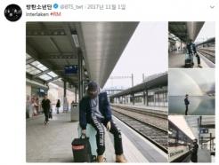 [MT리포트]BTS가방·아이언맨…폐차의 변신은 '무죄'