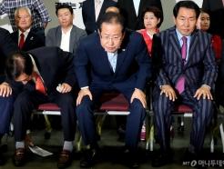 침통한 자유한국당
