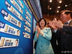 '민주당은 축제중'