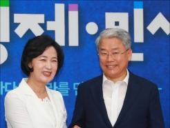 악수하는 추미애-김동철