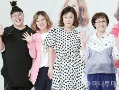 '밥블레스유' 언니들의 '4인4색' 패션…