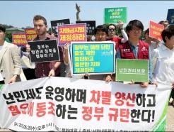 '난민 신청자 생존권 보장해달라'
